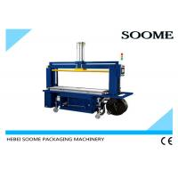 Buy cheap High Speed Auto Box Strapping Machine , PP Belt Automatic Tying Machinery Baler from wholesalers