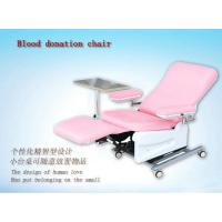 Buy cheap Electric Surgical  Blood Donor Chair With Epoxy Coated Steel Structure from wholesalers