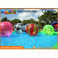 Buy cheap New Water walking ball pool PVC inflatable pool water multi-function inflatable water toys from wholesalers