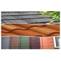 Buy cheap Arc / Classic Rainbow Stone Coated Metal Roofing Tile Aluminum Roofing from wholesalers
