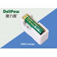 Buy cheap 18650 Aa Nimh Battery Charger , Rechargeable Aaa Battery Charger  from wholesalers