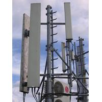 Buy cheap 3g TD-SCDMA/PCS/PHS base station antenna,UMTS antenna,3g high gain yagi antenna from wholesalers