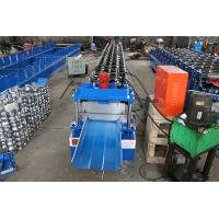 Buy cheap 20 Stations Standing Seam Metal Roof Machine 610mm Width  0.5-0.8MM Thickness from wholesalers