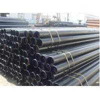 Buy cheap API 5L ERW line pipe product