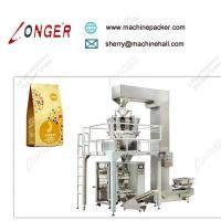 Buy cheap Low Price Automatic Weighing Small Snack Potato Chips Packing Machine, High Speed Chips Packing Machine Price from wholesalers