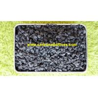 Buy cheap Smelting Calcined Pet Coke , Graphite Petroleum Coke Carbon Powder With Ash Content 0.5% Max from wholesalers