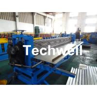 Buy cheap G550 Barrel Corrugation Machine, Horizontal Corrugation Machine for 0.18-0.35mm Corrugated Sheets from wholesalers
