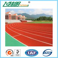 Buy cheap 13MM Ventilated Athletic Running Tracks Recycled Tire Flooring Non toxic Eco - friendly Track from wholesalers