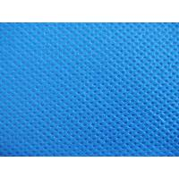 Buy cheap High Strength Non Woven Polypropylene Fabric Air Permeable For Medical / Beauty from wholesalers