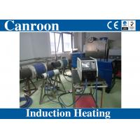 Buy cheap Air Cooling Post Weld Heat Treatment Induction Heating Machine Price from wholesalers