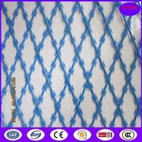 Buy cheap high security Bto-22 razor flat welded wire mesh factory from wholesalers