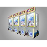 Buy cheap Toy Vending Game Luxury Gift Arcade Prize Machines With Ball Refilling Function from wholesalers
