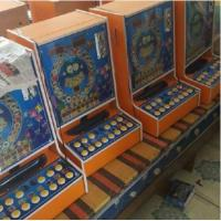 Buy cheap Adjustable Program Video Slot Machines High Accuracy Confortable Operation from wholesalers