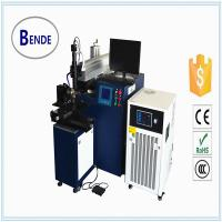 Buy cheap China Automatic YAG Laser Welder Factory,laser spot welding machine from wholesalers
