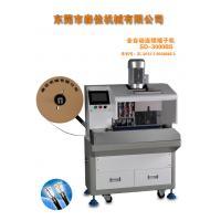 Full Automatic Wire Crimping Machine Copper Wire Stripping Machine