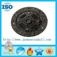 Buy cheap Tractor clutch disc,Auto clutch disc,OEM clutch disc,ODM clutch disc,Clutch cover,Clutch from wholesalers