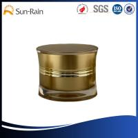 Buy cheap Double wall Waist Plastic Cosmetic Jars with middle volume 30g / 50g product