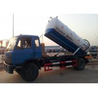 Buy cheap Sewage Vaccum Pump Truck , 6.5L Septic Pump Truck XZJ5120GXW from wholesalers
