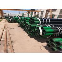 Buy cheap Small Diameter 3 Inch Seamless Cs Pipe Astm A53 Grade B SCH40 Thickness from wholesalers