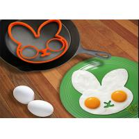 Buy cheap Cute Rabbit Shaped Safety Silicone Egg Ring Mold For Breakfast from wholesalers