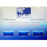 Buy cheap Multi-Service Wireless Arabic Language Queue Management System from wholesalers