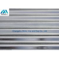 Buy cheap Galvanised Aluminium Corrugated Roofing Sheets For Home Interior Wall from wholesalers