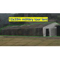 Buy cheap Rainproof Cover Military Surplus Tents Camouflage 12m x 33m For Camping from wholesalers