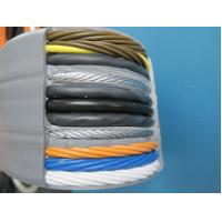 Buy cheap Shielded Flat Elevator Cable with Steels  with CAT6E Network cable from wholesalers