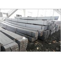 Buy cheap Q235B Mild Steel Flat Bar for Construction Industry / Machinery Structure from wholesalers