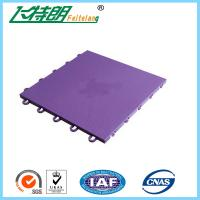 Buy cheap Basketball / Volleyball / Tennis Court Interlocking Rubber Floor Tiles 304.8×304.8×12.2 mm from wholesalers