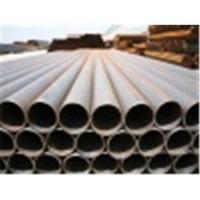 Buy cheap API Longitudinally Submerged Arc Steel Pipe (LSAW) product
