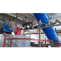 Buy cheap 300 Degree Stable Performance Pulse Jet Bag Filter , Industrial Dust Collector from wholesalers