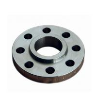 Buy cheap CNC Machinery Auto Aluminum Forging Parts 6063 7075 2024 2A12 4032 AHS AHS-2 2A12 2618 from wholesalers