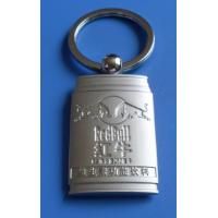 Buy cheap Fashion Soft enamel Metal Promotional Keyrings for promotion gifts from wholesalers