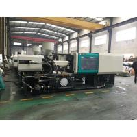 Buy cheap Fully Automatic Plastic Injection Molding Machine 80ton - 1000ton from wholesalers