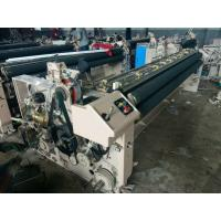 Buy cheap RECONDITION JW408 WATER JET LOOM from wholesalers