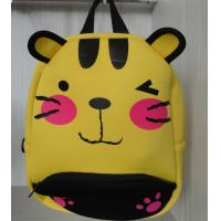 Buy cheap Style baby toddler cute cartoon animal backpack school bag , For 3-5years old kids from wholesalers