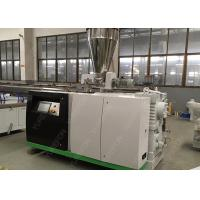 Buy cheap High Efficiency PP / PE WPC Profile Extrusion Line For Wood Plastic Composite Production from wholesalers