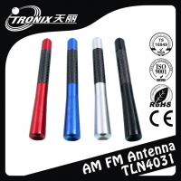 Buy cheap Colored Replacement Car Antenna Mast , Aluminum car radio antenna mast from wholesalers