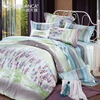 Buy cheap Reactive Dyeing Bedroom Printed Bedding Sets Lavender Twill Cotton Soft from wholesalers