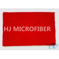 Buy cheap Chenille Antibacterial Dining Room Microfiber Mat Carpet , 14 x 20 from wholesalers