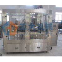 Buy cheap Beer filling machine from wholesalers