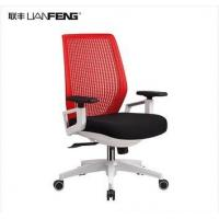Buy cheap Colorful flexible nylon back office chair office furniture computer chair with armrest from wholesalers