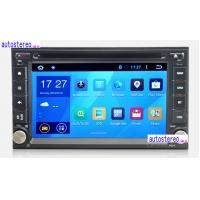 Buy cheap 6.2 Inch Android 4.2.2 Japanese Car Stereo GPS Navigation for Nissan from wholesalers