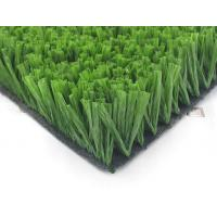 Buy cheap Golf Turf Artificial Lawn Grass , Synthetic Turf Grass for Soccer Field from wholesalers