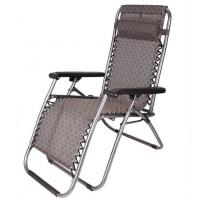 Buy cheap Lounge Chair Beach Chair Garden Chair Relaxed  Chair Leisure Chair from wholesalers