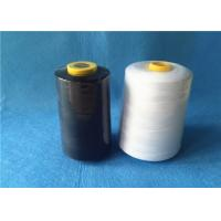 Buy cheap Waxed 40/2 3000Y 100% core spun polyester sewing thread with black / white color from wholesalers