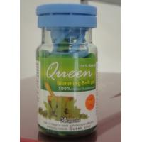 Buy cheap Meizitang Botanical Queen Slimming Soft Gel 100 Herbal Supplement For Women No Side Effects from wholesalers