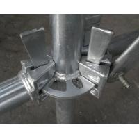 Buy cheap Ringlock system scaffolding for sale and export from wholesalers