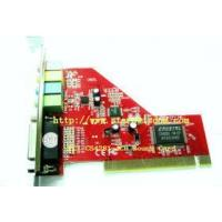 Buy cheap CS4280 Series PCI sound card from wholesalers